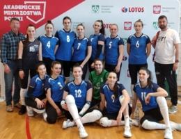 Złote medalistki Akademickich Mistrzostw Polski w siatkówce, zespół AZS PWSZ Tarnów